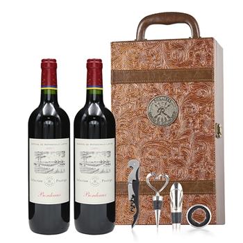 【礼盒】拉菲尚品波尔多法定产区红葡萄酒 750ml(2瓶装) 拉菲皮盒