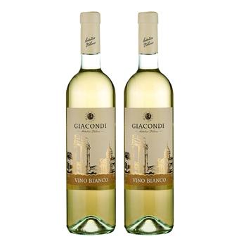 康迪干白葡萄酒 750ml(2瓶装)