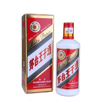 53°茅台酒股份公司王子酒 500ml