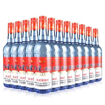 53°红星蓝瓶八年陈酿750ml*12