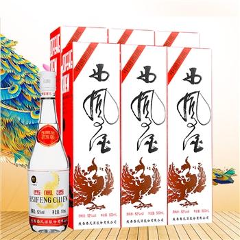 52°出口型白西凤绵柔凤香型500ml(6瓶装)