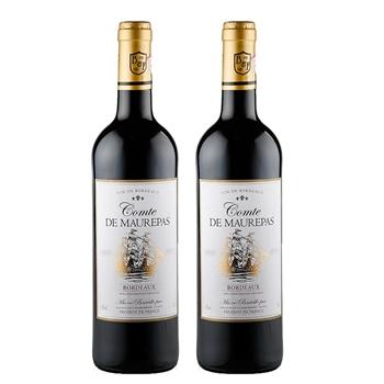 龙船康帝波尔多红酒 750ml(2瓶装)