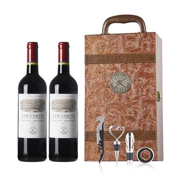 【礼盒】拉菲巴斯克卡本妮苏维翁红葡萄酒 750ml(2瓶装) 拉菲皮盒