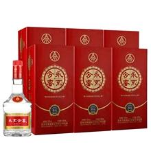 52°五粮液股份有限公司永不分离精品500ml(6瓶装)