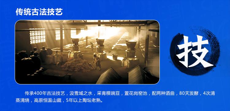 45°天佑德青稞酒生态三星500ml-750_10.jpg