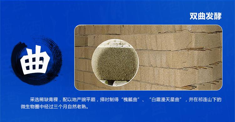 45°天佑德青稞酒生态三星500ml-750_11.jpg