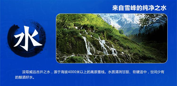 45°天佑德青稞酒生态三星500ml-750_09.jpg