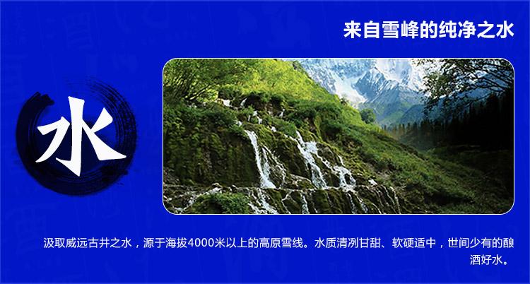 52°天佑德青稞酒生态五星-500ml-750_09.jpg