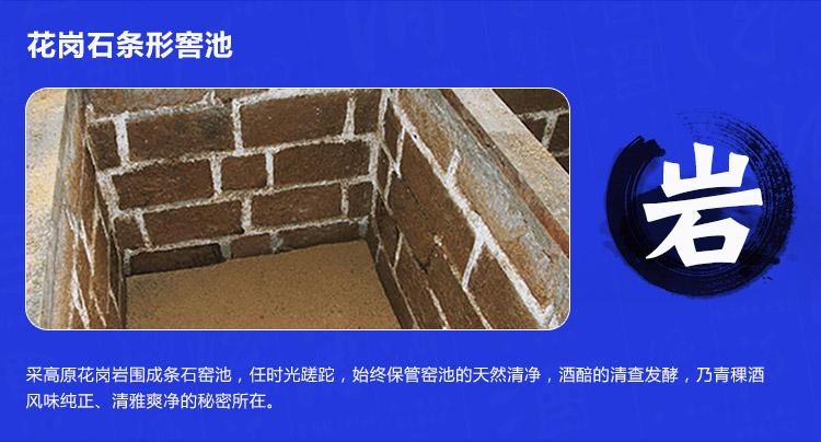 52°天佑德青稞酒生态五星-500ml-750_12.jpg