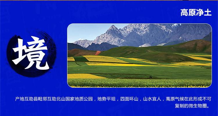 52°天佑德青稞酒生态五星-500ml-750_07.jpg