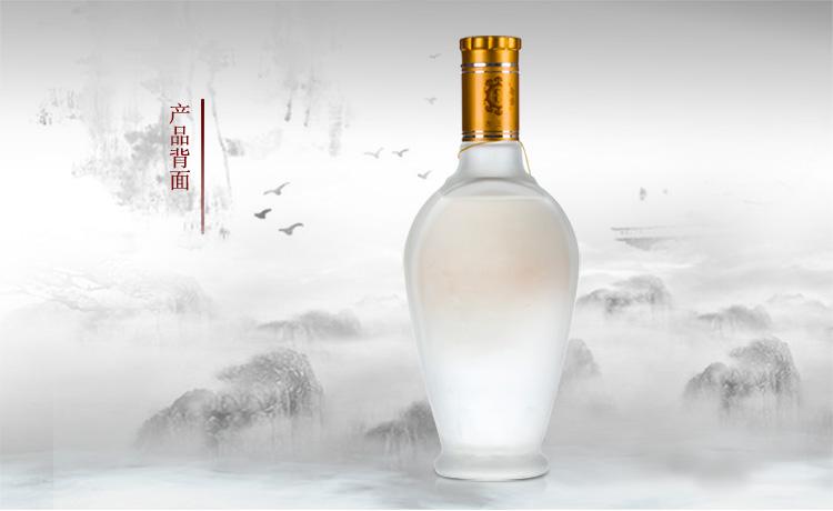 磨砂酒瓶子设计