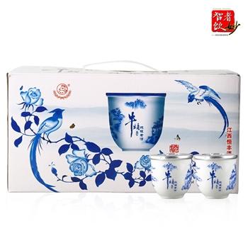 50° 牛头青花口杯 (16瓶装) 125ml