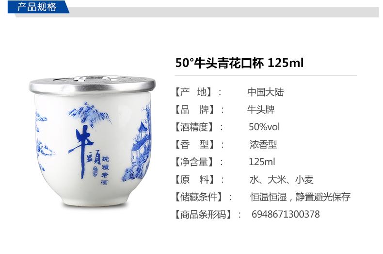 790--青花口杯_02.jpg